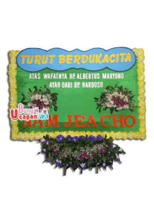 Toko Bunga Sukoharjo, Toko Bunga di Sukoharjo, Florist di Sukoharjo, Jual Bunga di Sukoharjo, Bunga Papan Sukoharjo, Karangan Bunga Sukoharjo
